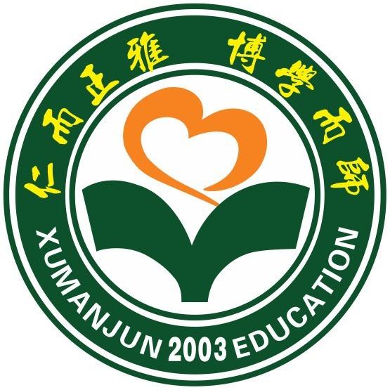 怀化市辰溪博雅实验学校