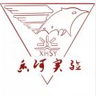 香河县实验中学