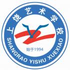江西上饶艺术学校