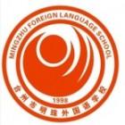 浙江台州市路桥明珠外国语学校