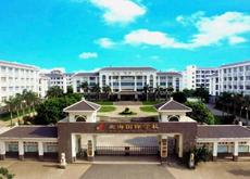 广西中央民族大学附中北海国际学校