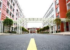 广西省贺州市钟山县旺峰实验学校