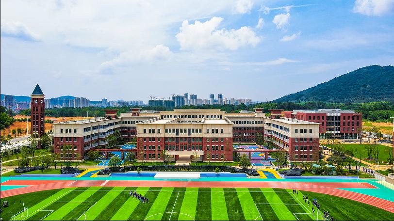 华中师范大学附属赤壁学校