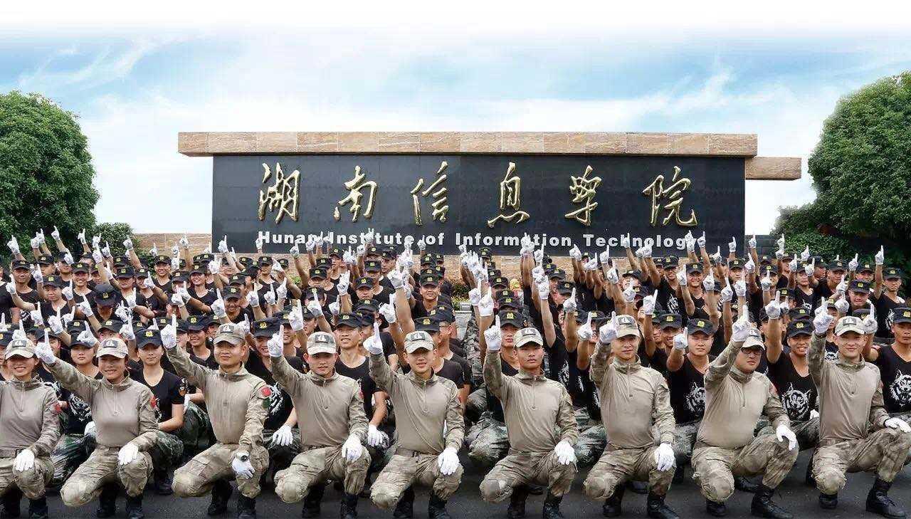 湖南信息学院2019年毕业生供需见面洽谈会