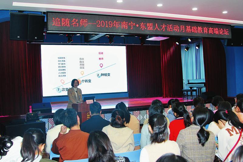 南宁教师招聘注人才 助年轻教师成长 2019年南宁·东盟人才