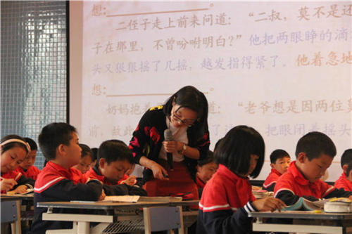 【浙江教师招聘网】2021年温州市教育考试院举行中小学教师资格考试笔试公告