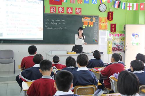 2021上半年陕西中小学教师资格考试笔试