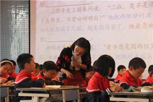 【青海教师招聘网】2020教师资格证面试成绩查询入口 查询时
