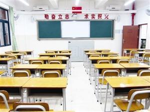 【教师劳动法律】教师,身兼多重职责,为教师点赞