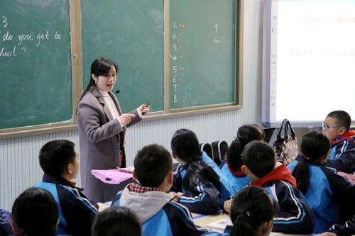 【贵州教师招聘