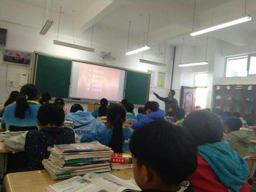 【山西教师招聘