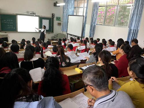 【广东教师招聘网】2021广东广州市教育局直属事业单位教师招聘203人公告(第二批)