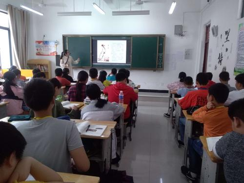 【新疆教师招聘网】2021新疆乌鲁木齐市事业单位面向社会教师招聘公告