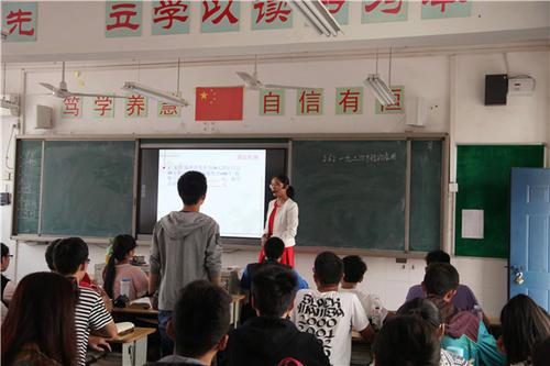 【河南教师招聘网】2021河南许昌市直学校考核招聘教师50人公告