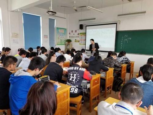 2021广东广州市教育局直属事业单位第二