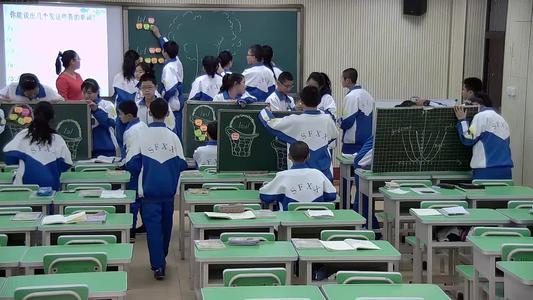 【广西教师招聘网】2021广西防城港市东兴市教师招聘中小学222人公告